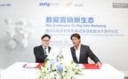 Steven Chang and Tsuyoshi Suganami at the signing ceremony