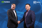 Vice President for Industry Business Development and Worldwide Sales Mr. Shanker Trivedi and iQIYI Chief Technology Officer Mr. Xing Tang