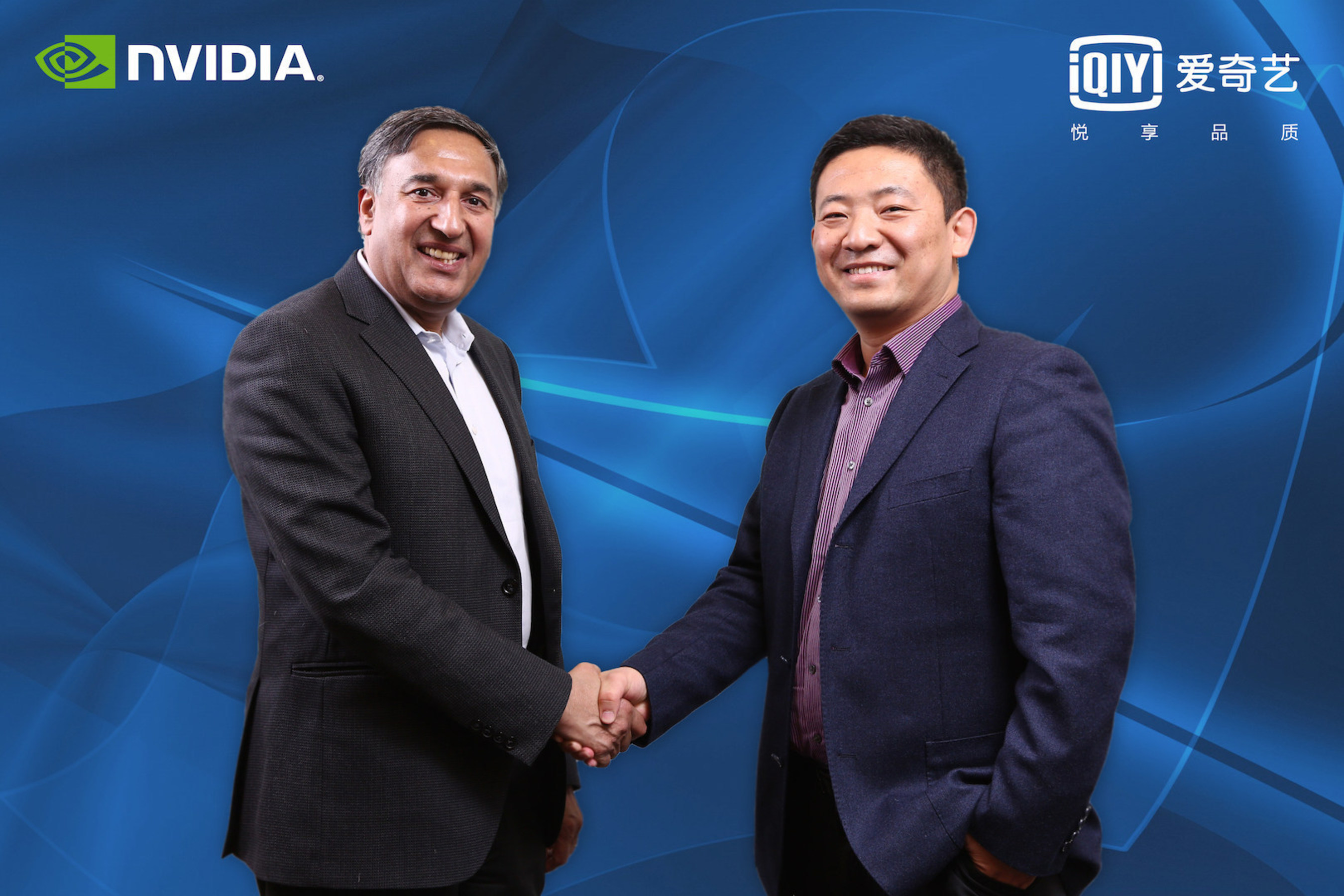 Vice President for Industry Business Development and Worldwide Sales Mr. Shanker Trivedi and iQIYI Chief ...