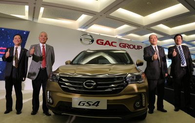 (From left to right) Huang Xiangdong, President of GAC Engineering, Yuan Zhongrong, Vice Chairman of GAC Group, Zhang Qingsong, Vice President of GAC Group, and Wu Song , General Manager of GAC Motor.