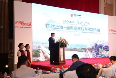 Air China Draws San Jose and Shanghai Closer