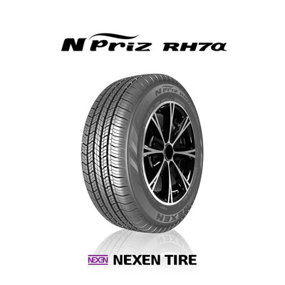 Nexen Tire Supplies Original Equipment Tires for 2017 Chrysler Pacifica