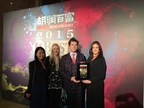 Pacific Union Real Estate VP Jessica Frushtick accepts the 2015 Hurun Report Best of the Best Bay Area Luxury Real Estate Firm from Rupert Hoogewerf, founder of The Hurun Report in Shangai. Also pictured, Cathy Li, Pacific Union, Elizabeth Harrington, North American Publisher The Hurun Report.