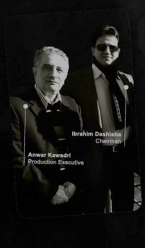 Film Producers Dashishah & Kawadri Bring Michael Caton-Jones Back to London (PRNewsFoto/Dashishah Global Film Production)