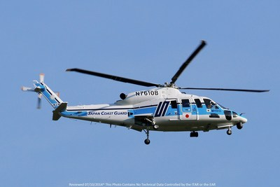 Sikorsky announced today that it has delivered the first S-76D aircraft configured for Search and Rescue missions to Mitsubishi Corporation. This helicopter will be used by the Japan Coast Guard. (PRNewsFoto/Sikorsky Aircraft Corp.)