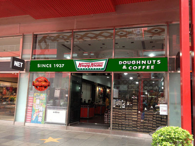 Krispy Kreme to open its first store in Taiwan on Thursday December 12, 2013. The new store will be the first of 10 planned Krispy Kreme stores in Taiwan over the next five years by Krispy Kreme's new franchise partner, Huan Hsin Co., Ltd. (PRNewsFoto/Krispy Kreme Doughnut Corporation) (PRNewsFoto/KRISPY KREME DOUGHNUT CORP...)