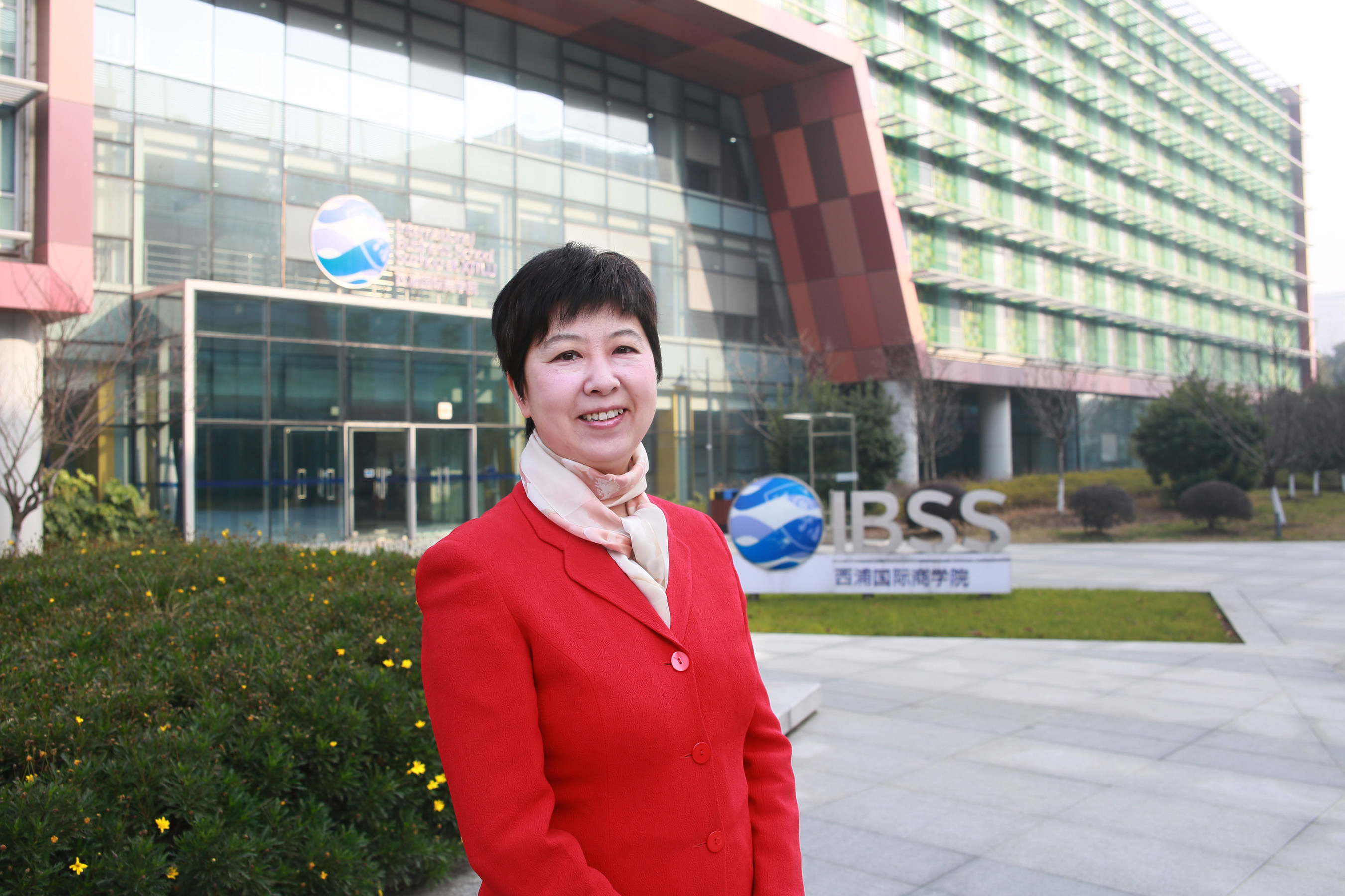 Professor Jean Chen joins International Business School Suzhou at Xi'an Jiaotong-Liverpool University as the ...