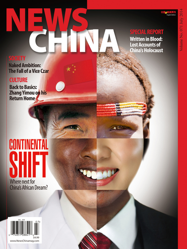 The US' #1 selling China related publication. Established in August 2008, NewsChina is a 72-page English language monthly magazine published by the Newsweek Corporation (New York), and distributed throughout the US, Canada, China, Brazil, Australia,  ...