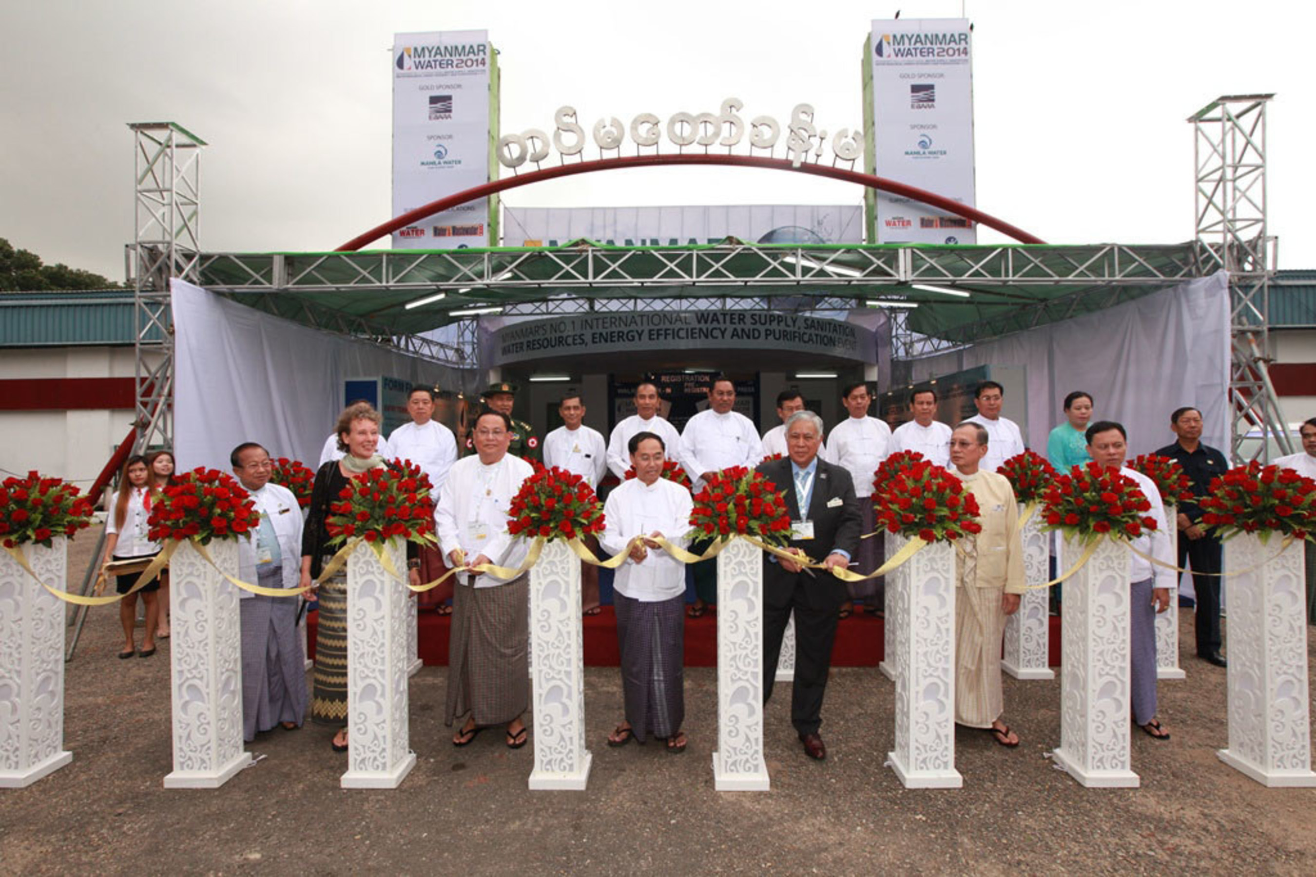 MyanmarWater 2014 Event Thrives on Water Industry and