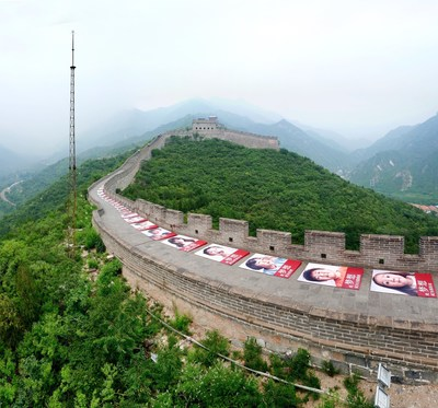 """SK-II """"Dream Again"""" Event at the Great Wall of China"""