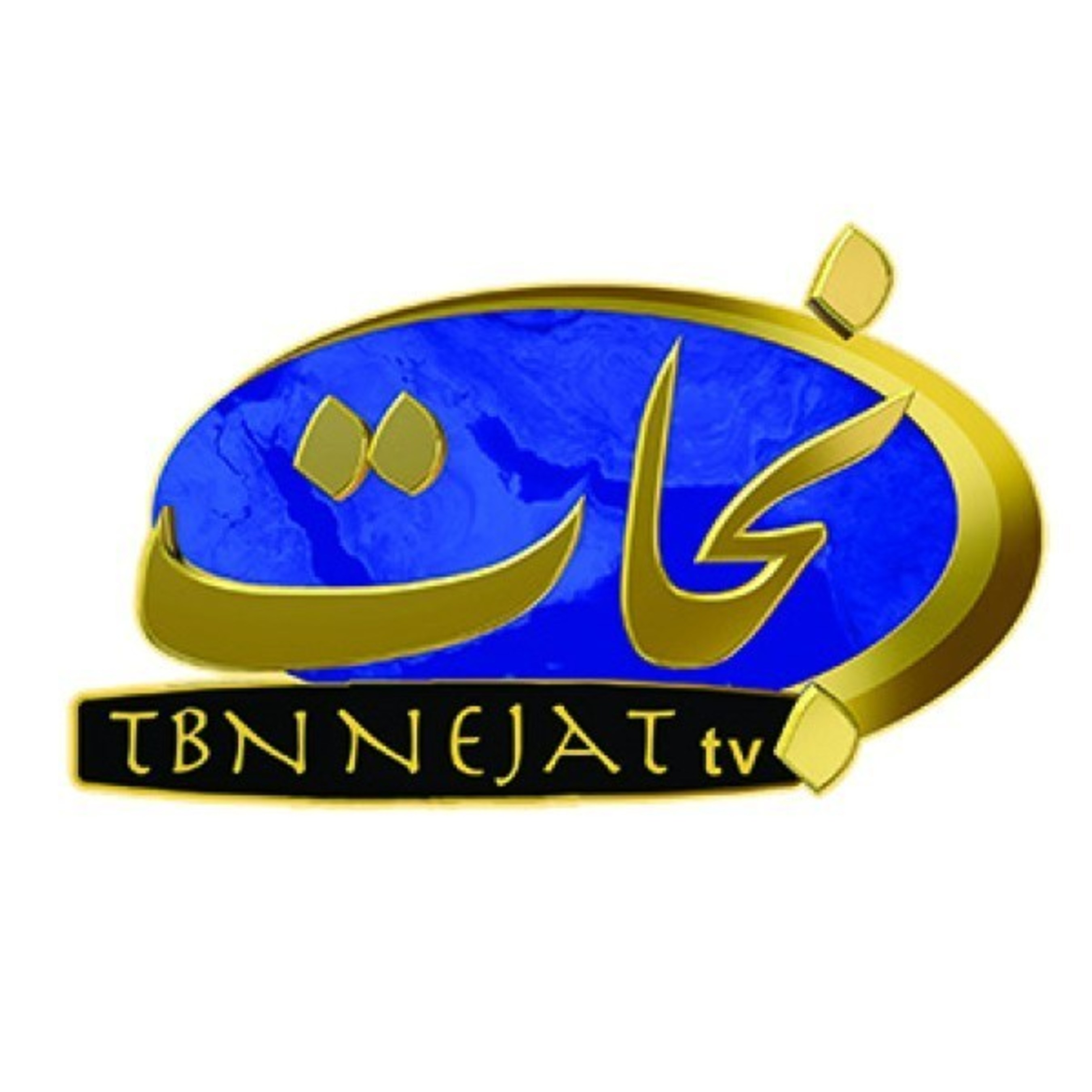TBN Nejat Television Takes Powerful Message of Hope to
