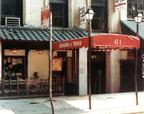 The original Benihana restaurant opened in 1964 in New York City (PRNewsFoto/Benihana)