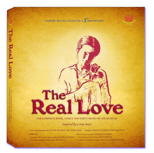 Within days of its release, The Real Love: The Complete Book, Lyrics and Sheet Music of the Musical reached #1 on Amazon.com's Best Sellers lists in both the Books and Poetry categories.  (PRNewsFoto/The Real Love)