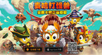 "Hunan TV, Talkweb, Get Set Games, and Spellgun launch a new mobile game based upon China's favorite children's character ""Crazy Maiji"""