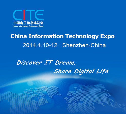 CITE 2014 in Shenzhen, China From April 10 to 12, 2014. (PRNewsFoto/CITE Organizing Committee) (PRNewsFoto/CITE ORGANIZING COMMITTEE)