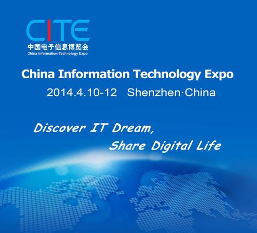 CITE 2014, 다음 달 10-12일 중국 선전에서 열려