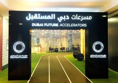 DarkMatter Picked to Participate in Dubai Future Accelerators, the World's Largest Government-supported Technology Incubator