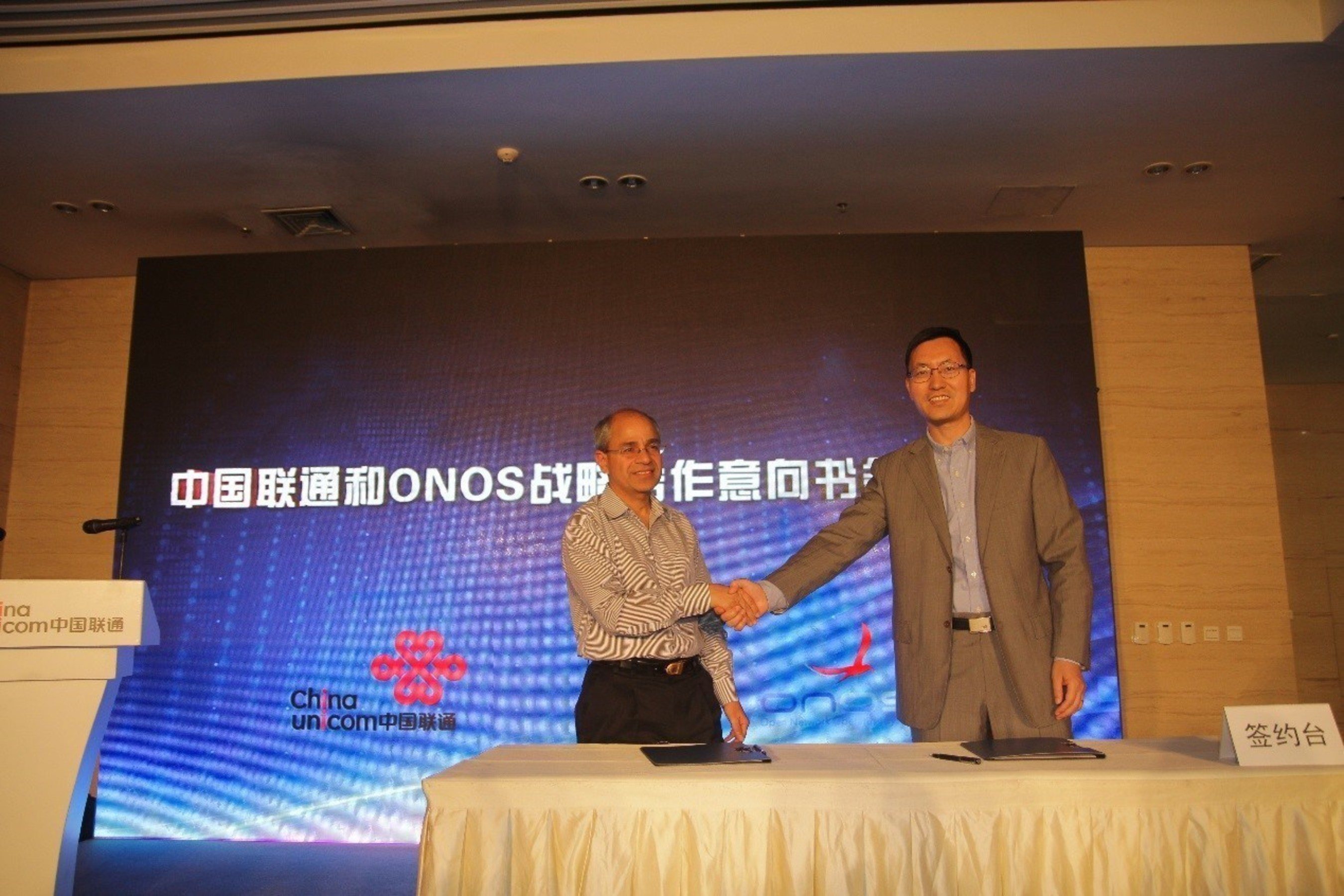 China Unicom and ONOS Sign Letter of Intent at the 2015 China SDN/NFV Conference
