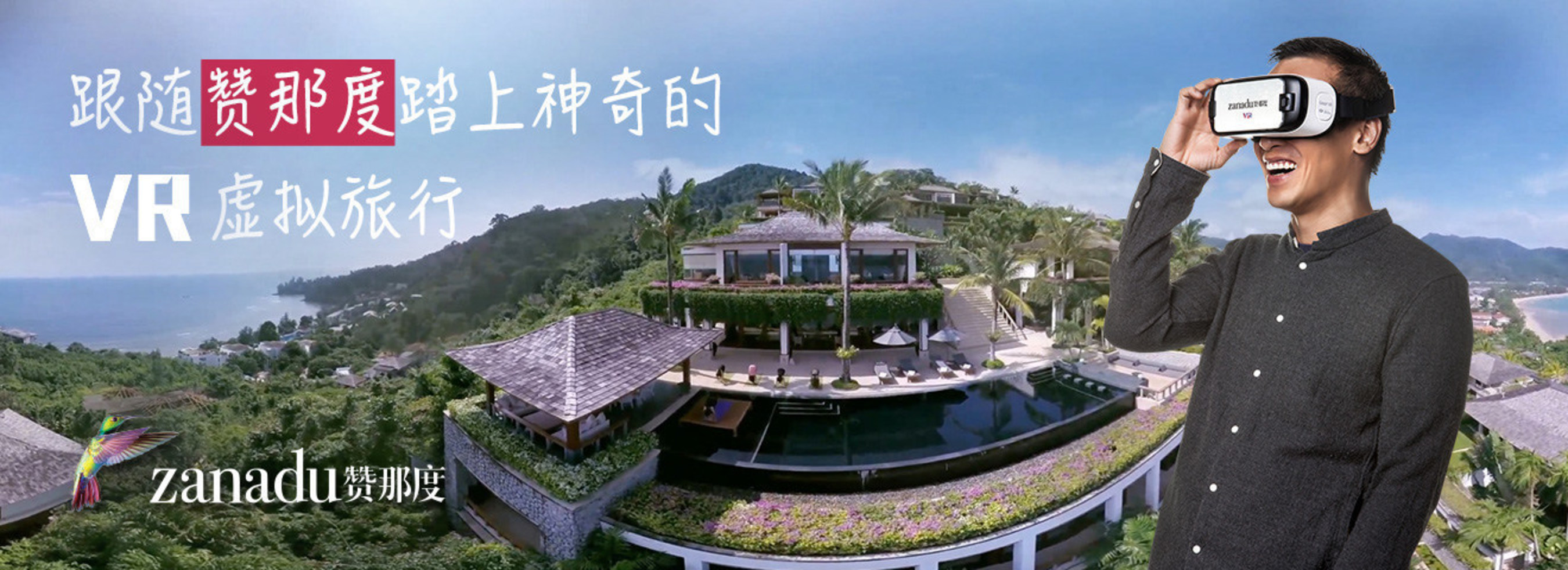 Tencent-Backed Zanadu Expands Popular Lifestyle Travel Platform with launch of VR Content App