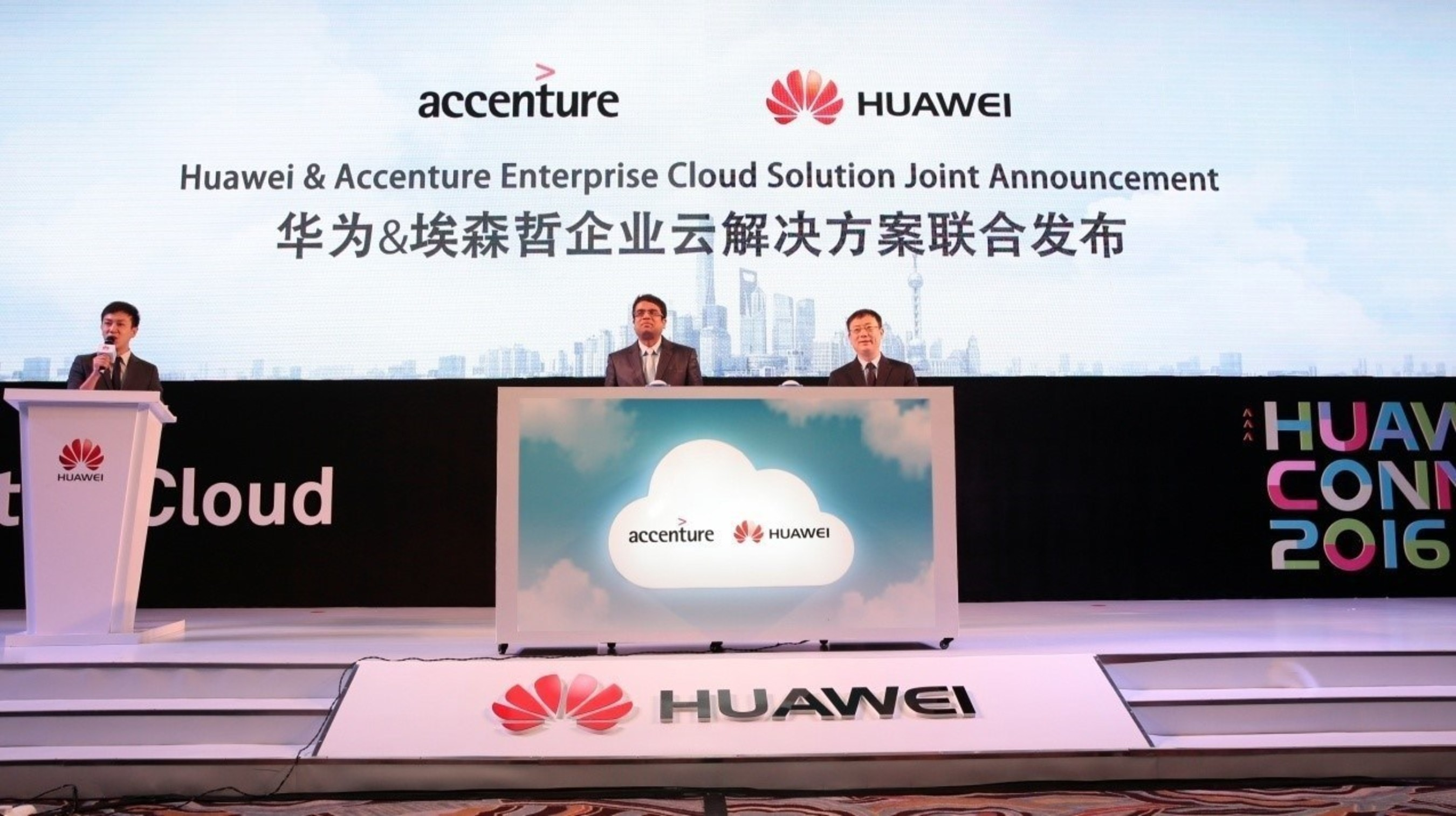 Huawei and Accenture jointly launch Enterprise Cloud Solution