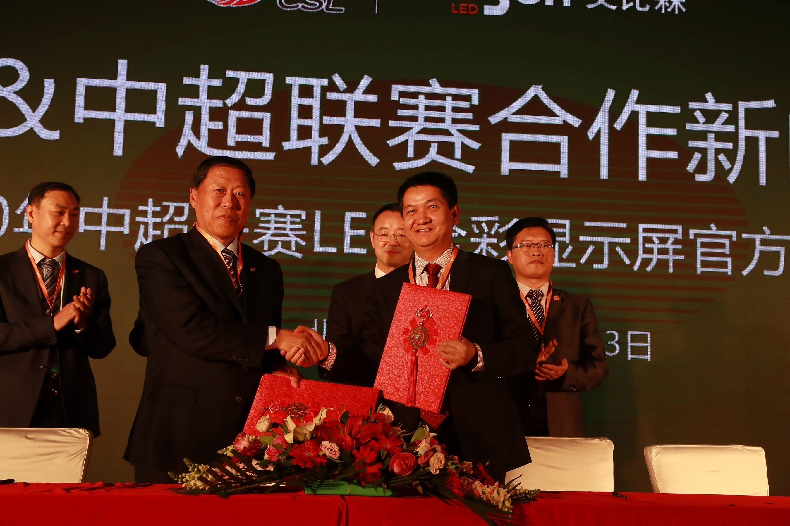 Absen Joins Hands with Chinese Super League  to Further Expand Footprint in the Global Sports Industry