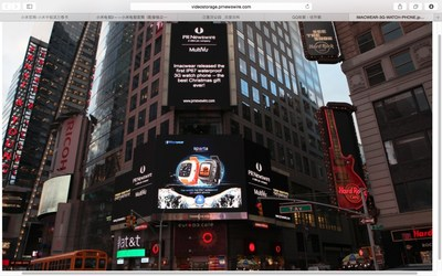 Novel Wearable Brand Imacwear Showcased in New York's Times Square. (PRNewsFoto/Imacwear)