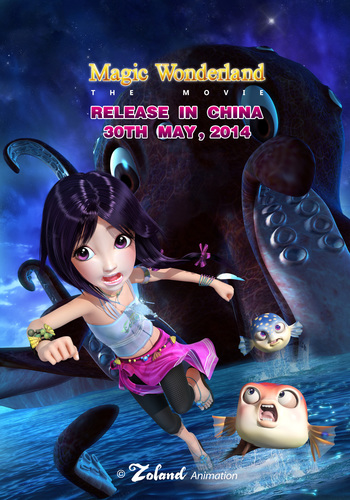 3D Movie (Magic Wonderland) to be Released in China on May 30, 2014 (PRNewsFoto/Zhejiang Zoland Animation Co.)