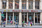 Pearl River Mart is a Chinese department store located at 477 Broadway in the heart of Manhattan's SoHo district. Today, it announced plans to close its doors at 477 Broadway by the end of the year.