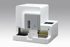 U.S. ARKRAY Inc. Fully Automated Integrated Urine Analyzer AUTION HYBRID(TM) AU-4050.  (PRNewsFoto/U.S. ARKRAY, Inc.)