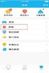 Screenshot of JD.com Mobile QQ direct access point (PRNewsFoto/JD.com)