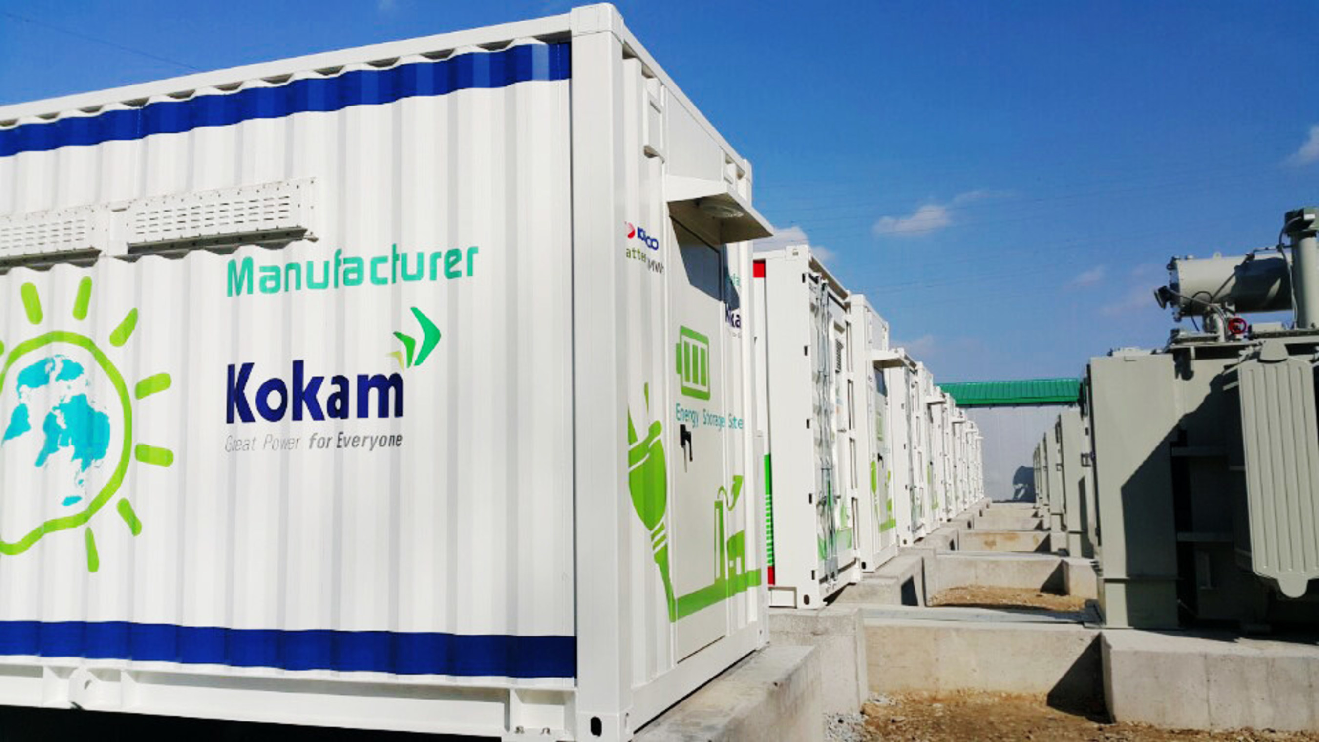 This Kokam 24-megawatt Energy Storage System (ESS), deployed for use by South Korea's largest utility, Korea Electric Power Corporation (KEPCO), is the world's largest Lithium NMC ESS for frequency regulation