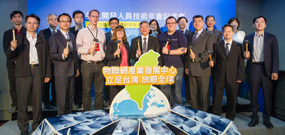 Taiwan Government, Microsoft and Taiwan-based industry partners joined forces in the kick-off press conference of DevDays Asia 2016@Taipei and celebrated the year of Productivity and IoT Application Development together. The event is the biggest in Asia and regarded as a diamond opportunity for developers to have access to various developing tools, face-to-face interactions with Microsoft's 17 technical experts as well as hands-on experiences in workshops and the HAOkathon.