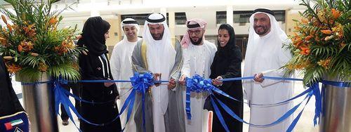 Emirates Gastroenterology & Hepatology Society Broadens International Collaboration (PRNewsFoto/EGHS)