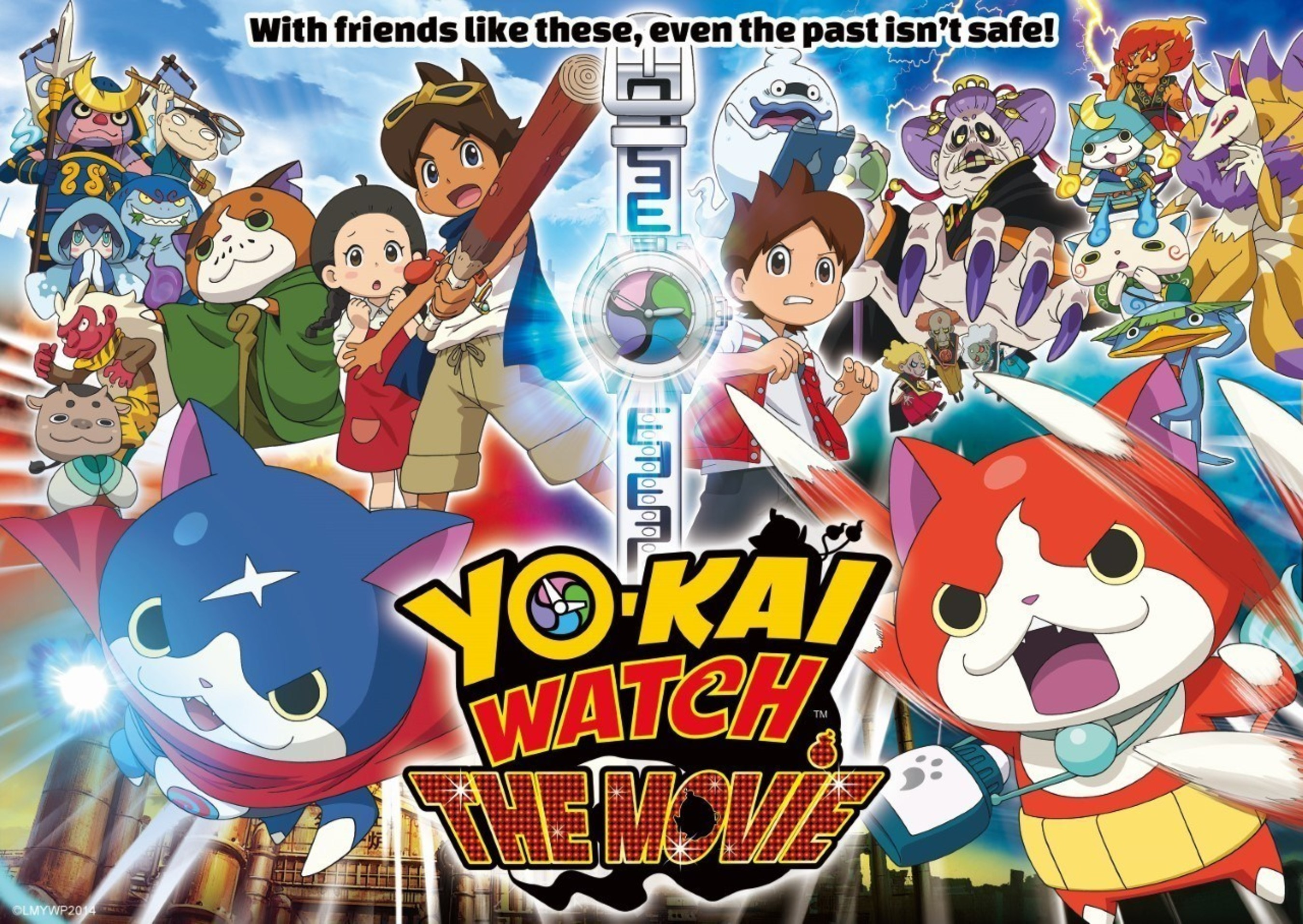 Discover A New Hero As Yo Kai Watch The Movie Event Takes Place