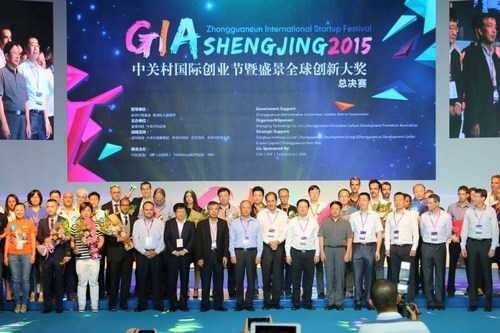 The Shengjing Global Innovation Awards 2015 - The winners, judges and the Shengjing's team. ...