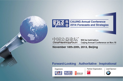 The CAIJING Annual Conference 2014: Forecasts & Strategies