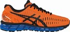 ASICS America Corporation is proud to launch its most technically-innovative sports performance footwear ever, the new GEL-Quantum 360(TM), which provides athletes with 360 degrees of its award-winning GEL(R) Cushioning.