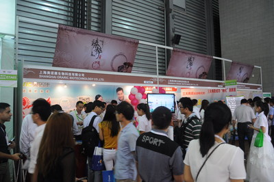 HNC-Featured Pavilion (PRNewsFoto/Shanghai UBM Sinoexpo...)