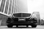 Carey International is the global leader in chauffeured services.