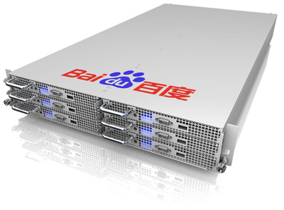 Chinese Internet Giant Baidu Rolls Out World's First Commercial Deployment of Marvell's ARM Processor-based Server. (PRNewsFoto/Marvell) (PRNewsFoto/MARVELL)