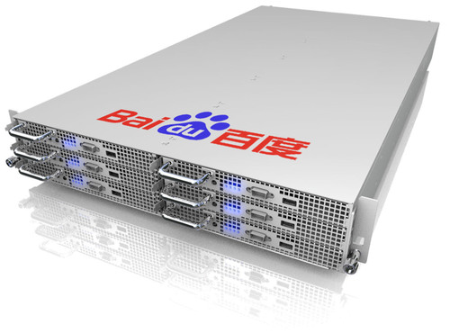 Chinese Internet Giant Baidu Rolls Out World's First Commercial Deployment of Marvell's ARM ...