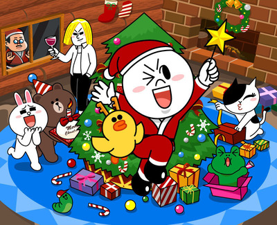 LINE Invites Users Worldwide to Help Build a Brighter Tomorrow for our Children.  (PRNewsFoto/LINE Corporation)