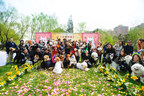 The world's largest collective pet wedding takes place in Beijing