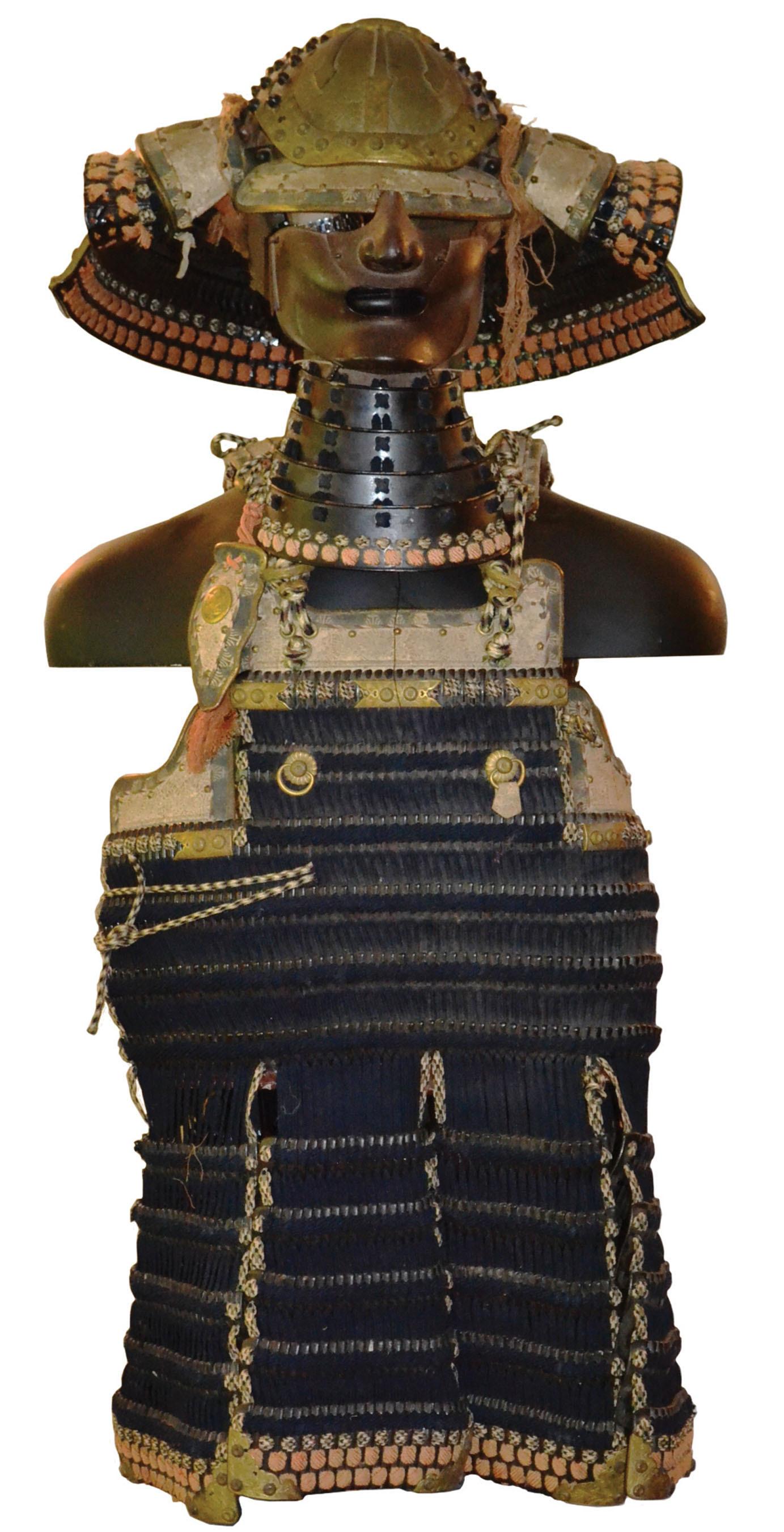 19th Century Samurai Armor. (PRNewsFoto/Curran Miller Auction/Realty, Inc.) (PRNewsFoto/CURRAN MILLER AUCTION...)