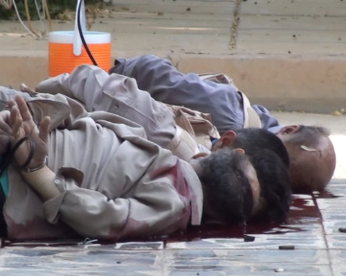 EDITOR'S NOTE: GRAPHIC CONTENT. Photo from yesterday's attack. (PRNewsFoto/American Friends of the ...