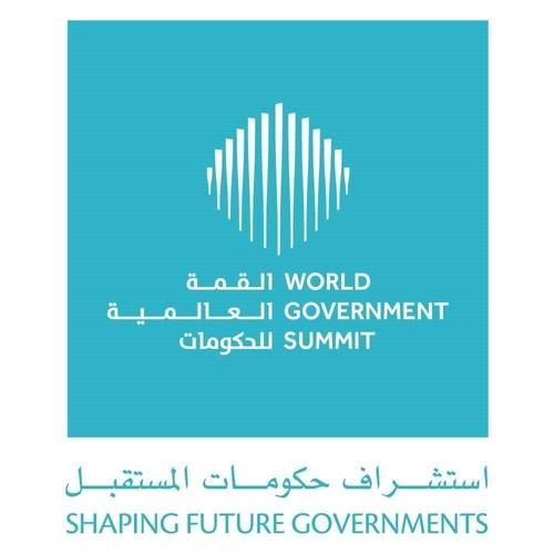 World Government Summit Logo (PRNewsFoto/World Government Summit UAE) (PRNewsFoto/World Government Summit UAE)