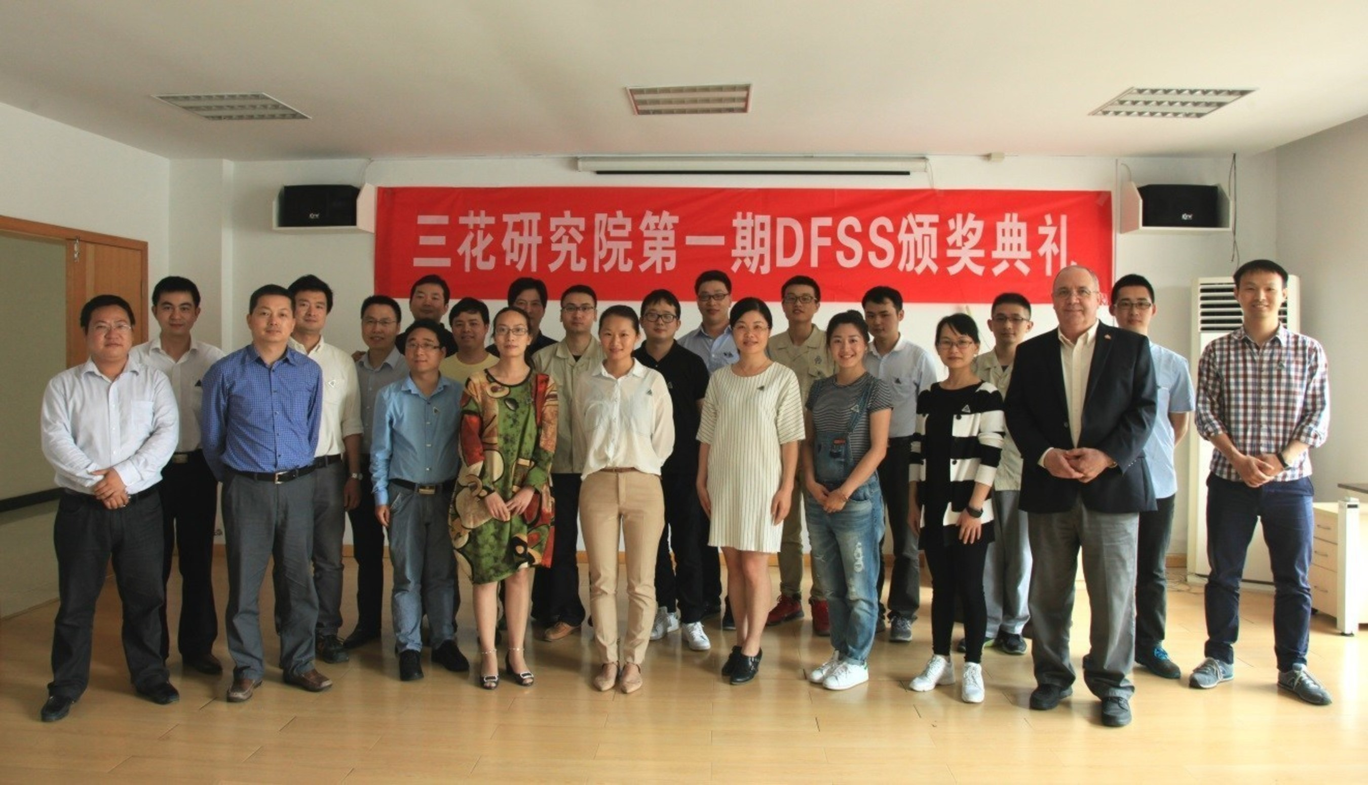 SANHUA Automotive DFSS Green Belt Graduation Team
