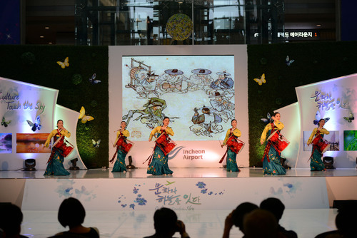 Art & Culture take place all year round at Asia Hub Incheon Airport! (PRNewsFoto/Incheon International Airport)  ...