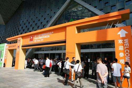 FMC China 2011 Venue.  (PRNewsFoto/Shanghai UBM Sinoexpo International Exhibition Co. Ltd)