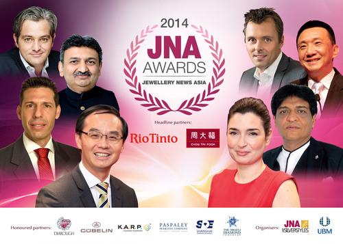 JNA Awards 2014 Partners. (PRNewsFoto/JNA)